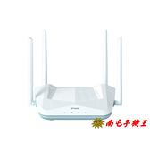 〝南屯手機王〞D-Link R15 AX1500 AI智慧雙頻 無線路由器【宅配免運費】