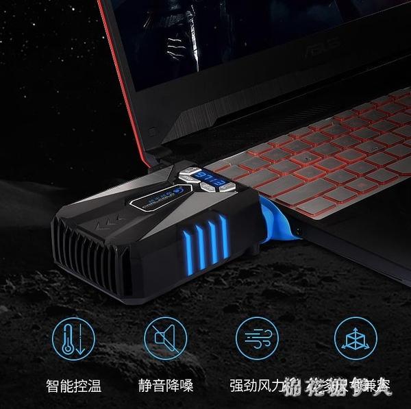 抽風式筆電電腦散熱器游戲本側吸式背吸后置后吸外置非水冷5PH4223【棉花糖伊人】
