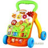 優樂恩寶寶學步車手推車玩具嬰兒童防側翻助步車6/7-18個月1歲MBS「時尚彩虹屋」