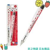 【京之物語】日本製MONO蜻蜓牌搖搖筆自動鉛筆 三麗鷗 hellokitty 現貨