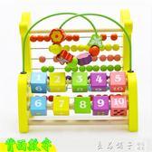 兒童早教啟蒙益智木質玩具多功能翻板繞珠計算架算盤算珠學習教具  良品鋪子