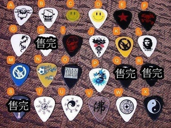 ☆ 唐尼樂器︵☆ Rock Style 古典吉他/木吉他/烏克麗麗/電吉他 PICK 彈片(適合 Fender/ Gibson 等)