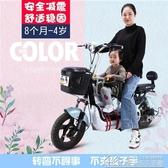 紓困振興 電動摩托車兒童座椅前置嬰兒寶寶小孩電瓶車踏板車安全座椅前座 【雙十二狂歡】