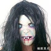 嚇人玩具整人面具惡搞恐怖面具鬼臉整蠱玩具長發女鬼白發魔女 XW4149【極致男人】