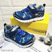 《7+1童鞋》月星 moonstar Tsukihoshi 輕量透氣 運動機能鞋 E429 藍色