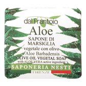 [任兩件5折] Nesti Dante那是堤 義大利手工皂100g-蘆薈皂★Vivo薇朵