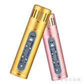 麥克風手機自帶聲卡唱歌專用套裝話筒蘋果安卓通用直播喊麥設備 AW15829『愛尚生活館』