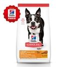 【Hills 希爾思】低卡配方 成犬 小顆粒 雞肉與大麥 2公斤