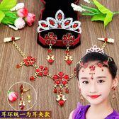 髮夾 兒童飾品額頭鏈演出舞蹈頭飾公主鏈女童發飾生日禮物皇冠眉心墜