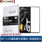 【默肯國際】IN7 realme GT (6.43吋) 高清 高透光2.5D滿版9H鋼化玻璃保護貼 疏油疏水 鋼化膜