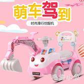 兒童玩具挖掘機可坐可騎寶寶大號音樂滑行工程學步車男孩挖土機 DJ12082『毛菇小象』