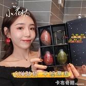 韓國AMORTALS爾木萄彩妝蛋超軟不吃粉彩妝化妝干濕兩用葫蘆  卡布奇諾