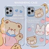 桃子小熊兔子蘋果手機殼浮雕個性創意情侶全包邊防摔保護套【輕派工作室】