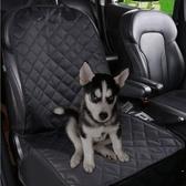 車載單座寵物墊汽車前排狗墊子車用寵物座椅墊【時尚大衣櫥】