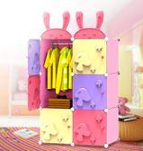 兒童衣櫃卡通經濟型簡約收納櫃子嬰兒寶寶衣櫃簡易小衣櫥 igo  K-shoes