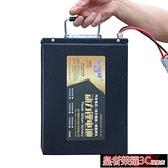鋰電池 電動車鋰電池72v48v60v大容量外賣三元鋰電池電摩電瓶車三輪車32AYTL 現貨