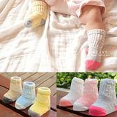 竹節紗加厚拚色短筒襪 3雙組 嬰兒襪 短襪 帆船襪 隱形襪