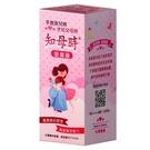 知母時 吸鼻器 負壓真空吸鼻器 手壓式吸鼻器 台灣製 吸鼻涕機 M574495