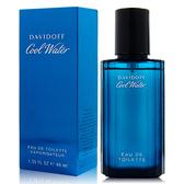 Davidoff 大衛杜夫 Cool Water 冷泉男性淡香水 40ml (法國進口) [QEM-girl]