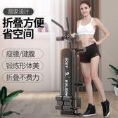 仰臥板健腹器懶人收腹運動機健身器材家用鍛煉捲腹機   極客玩家  igo