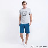 【GIORDANO】男裝簡約素色抽繩腰頭休閒五分褲-05 雪花深藍