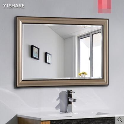 壁掛衛生間鏡子浴室鏡防水浴室鏡子洗手間鏡子裝飾衛浴鏡