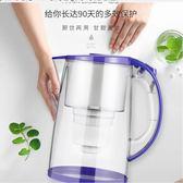 奧克斯AUX凈水壺廚房凈水器自來水家用過濾水壺直飲濾水器凈水杯