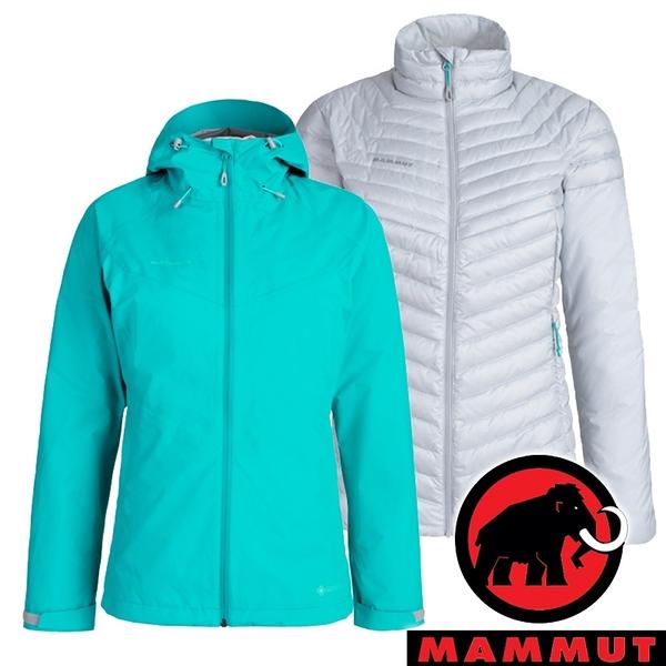 【MAMMUT 長毛象】女 Convey 3 GT兩件式連帽外套『暗綠瓷/公路灰』1010-27420 外套 羽絨