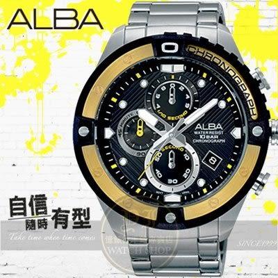 ALBA 劉以豪代言ACTIVE競速型男計時潮流腕錶VD57-X071Y/AM3324X1公司貨/運動風