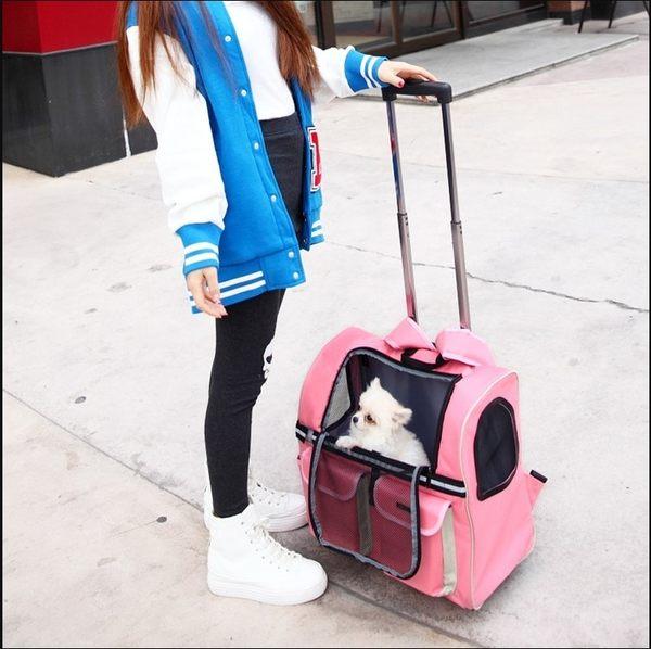 超優質三用寵物拉桿 寵物提袋 寵物包 寵物背包 貓背包 手提籃 寵物提籃 寵物手拉車 現+預