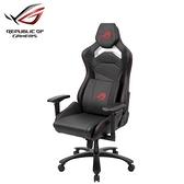 ASUS 華碩 ROG Chariot Core Gaming Chair SL300電競椅