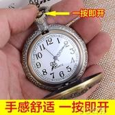 懷錶 復古十二生肖懷錶男女士陀錶DIY定制可放照片個性禮物紀非機械錶 3C公社YYP