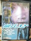 挖寶二手片-0B07-148-正版DVD-華語【攝氏32度】-吳倩蓮 劉青雲(直購價)