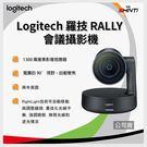 Logitech 羅技 RALLY 會議攝影機