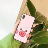 少女粉色可愛小豬手機殼