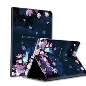 iPad mini4保護套ipadmini2迷妳1/3蘋果ipda平板電腦a1538防摔全包殼7.9英寸piadpad  智聯世界