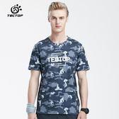 TECTOP/探拓 戶外速干衣男短袖夏季迷彩速干T恤女吸汗運動T恤