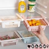 2個裝 抽拉式冰箱保鮮收納盒可伸縮廚房用品家用大全食品儲存箱雞蛋托盤LXY5644【黑色妹妹】