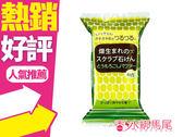 Pelican 沛麗康 畑生玉米去角質沐浴香皂 110g 日本製◐香水綁馬尾◐