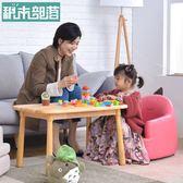 【年終大促】積木部落兒童小沙發女孩公主可愛卡通椅子男孩懶人座椅迷你寶寶椅