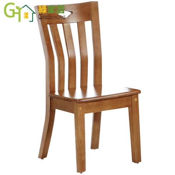 【綠家居】希歐特 柚木紋實木餐椅