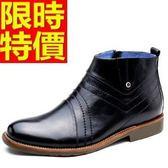 馬丁靴-側拉鍊真皮尖頭車縫線中筒男靴子3色64h8[巴黎精品]