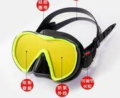 潛水鏡 浮潛三寶全干式成人兒童潛水裝備套裝面罩呼吸管游泳鏡近視 【晶彩生活】
