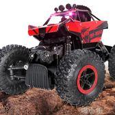 玩具車大腳四驅攀爬遙控越野車高速充電賽車翻斗兒童玩具汽車男孩2-4歲 igo 喵小姐