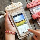 手機防水袋潛水套觸屏用iphone7plus溫泉游泳手機通用防水袋一件免運