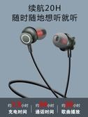 迷你耳機無線運動藍芽耳機跑步雙耳耳塞式掛耳入耳頸掛脖式頭戴式重低音炮手機繁華街頭