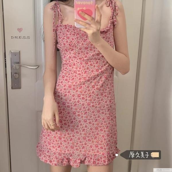 韓系洋氣少女清新粉莓碎花木耳邊吊帶洋裝 萬聖節狂歡
