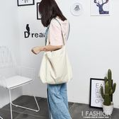 ins斜挎包布袋包女文藝簡約大容量日系學生寬肩帶chic帆布單肩包-Ifashion