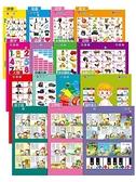 兒童益智玩具智力開發動腦早教六一兒童節禮物女孩男孩2-3歲4寶寶 露露日記