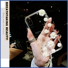 蘋果 iPhone12 iPhone11 12mini 12Pro Max SE2 XS IX XR i8+ i7 i6 清新雛菊 手機殼 水鑽殼 訂製